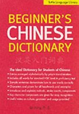 Beginner's Chinese Dictionary by Li Dong (2005, Paperback)