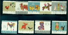 CHINA PRC #737-45 Complete set TOYS, no gum as issued, VF, Scott $31.50