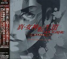 Game Music - Shin Megami Tensei 3: Nocturne Maniax (Original Soundtrack) [New CD