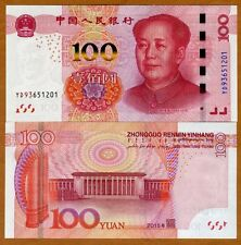 China, 100 Yuan, 2015, Pick New, Improved Security, UNC   Mao Tse-tung