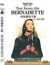 The Song Of Bernadette All Region DVD Jennifer Jones, Charles Bickford, Henry