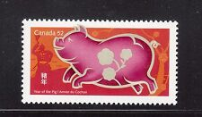 Canada #2201a Missing Gold Year Of The Pig Error *W Cert*