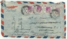 China Hong Kong airmail cover to Australia 1947