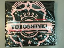 RARE TVXQ Tohoshinki Secret Code concert official goods bath towel 2009