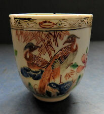 CHINESE PORCELAIN FAMILLE ROSE COFFEE CUP - YONGZHENG PERIOD - 18TH CENTURY