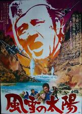 SUTJESKA Japanese B2 movie poster RICHARD BURTON TITO YUGOSLAVIA WW2 1973 Mint