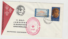 SCOUTS GREECE 1963 COVER FOR GERMAN CONTINGENT AT MARATHON JAMBOREE