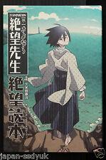 Zan Sayonara Zetsubou-Sensei TV Animation Guide Book
