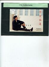 P885 # MALAYSIA MINT PICTURE POST CARD * POLYGRAM SINGER ALAN TAM
