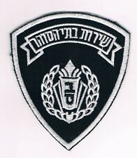 "ISRAEL NATIONAL PPRISON SERVICE ""CORRECTION"" BREAST  PATCH"