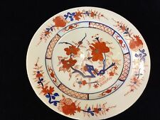 """Vintage Chinese Porcelain Plate Handpainted Floral, Decorated in Hong Kong, 9"""" D"""