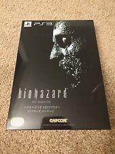 BioHazard HD Remaster -- Collector's Package (Sony PlayStation 3) resident evil