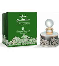 Mukhalat Malaki 30ml Concentrated Perfume OilBy Swiss Arabian HIGH QUALITY