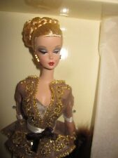 CAPUCINE BLOND SILKSTONE BARBIE NRFB WITH SHIPPER!