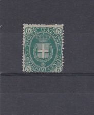ITALY  1889  S G 38 5C GREEN  SCARCE STAMP UNUSED CAT £1000