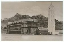 POSTCARD-MIDDLE EAST-ADEN-PTD. The Court of Justice.
