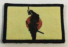 Samurai Armor Rising Sun Morale Patch Tactical Milspec Katana Sword