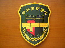07's series China Armed Police Force Special Police University Patch,Yellow Edge