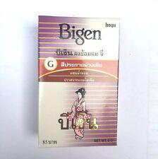 Bigen Permanent Powder Hair Dye Deep Burgundy Color Free Ammonia 6 g