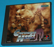 Carnage Heart - Sony Playstation - PS1 PSX - JAP Japan