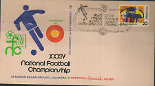 india special cover xxxiv national football championship sports 1978  s2