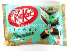 Japanese Kit Kat PREMIUM MINT Special Edition Nestle Mini 12-Bars 5.04 Oz.