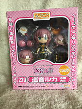 Megurine Luka Cheerful Japan Nendoroid 220 (NEW) - Authentic Good Smile Company