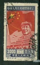 1950 china stamp, C, original print, very rare!!!!!! 中国邮票