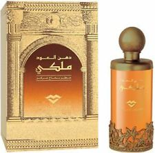 Swiss Arabian Perfume Spray Dehn El Ood Malaki 100ml Unisex 100% GENUINE!