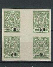 South Russia 1918 Sc# 36 Kuban White army Ekaterinodar horiz gutter block 4 MNH