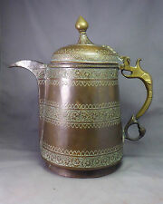 Antique Persian Inscribed Copper Ewer Coffee Pot Indo-Persian Islamic 2