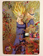 Dragon Ball Heroes HJ4-CP3