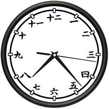 KANJI Wall Clock japanese chinese numerals writing gift