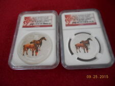 2 - PF-70 2014-P Australia YEAR OF THE HORSE Early Release $50C & $1