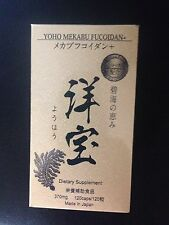YOHO MEKABU FUCOIDAN 120 Caps/370 mg *PRODUCT OF JAPAN* 100% AUTHENTIC GUARANTEE
