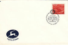(22453) Israel Cover - Rotary International - Tel Aviv 1972