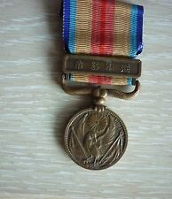 "IMPERIAL JAPAN WW2 - ""CHINA INCIDENT"" MEDAL FOR WAR WITH CHINA 1937-1945"