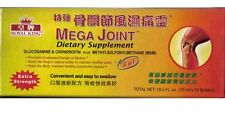 2 Boxes Mega Joint Dietary Supplement Liquid Glucosamine and Chondroitin