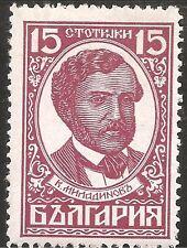 """Bulgaria Stamp - Scott #214/A81 15s Violet Brown """"Miladinov"""" OG Mint/LH 1929"""