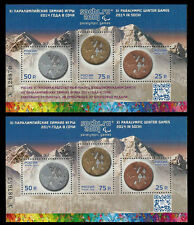 Russia. Winter Paralympic Games in Sochi. Two SS, one overprinted.2014. MNH (34)