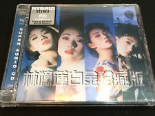 Sandy Lam Platinum Collection Hybrid SACD CD Limited Numbered Edition