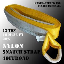 SNATCH STRAP 10 METER 33 ft 12000 KG RECOVERY STRAP 4WD OFFROAD