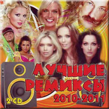 BEST REMIXES / LUCHSHIE REMISKY 2010-2011 RUSSIAN POP MUSIC BRAND NEW 2CD SET