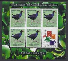 2001 NORFOLK ISLAND HONG KONG STAMP EXHIBITION MINI SHEET FINE MINT MNH/MUH