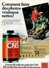 Publicité 1977  La nouvelle pellicule Agfacolor CNS  AGFA-GEVAERT