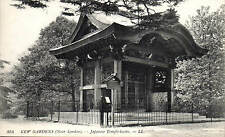 Kew Gardens. Japanese Temple Gates # 354 by LL / Levy. Black & White.