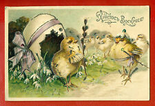 RUSSIA RUSSLAND EASTER CHICKEN AND EGG VINTAGE EMBOSSED POSTCARD 10