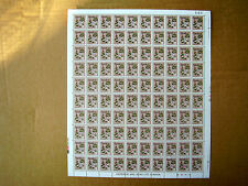 UGANDA 1969 Definitive FLOWERS 70 cents on Chalk surfaced paper MNH FULL SHEET.