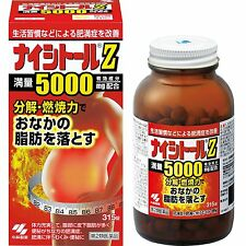 Kobayashi NAISHITORU Z 315 tablets, Diet, Fat burning, New in boxed