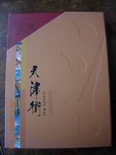 Tianjin Wei Stamps China Olympics Arts and Sports, history and cityscapes